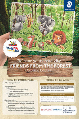 WKCD 2018 colouring contest